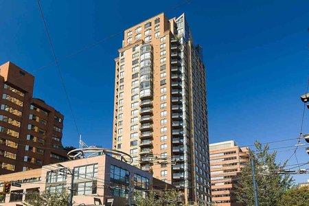 R2578416 - 707 1189 HOWE STREET, Downtown VW, Vancouver, BC - Apartment Unit
