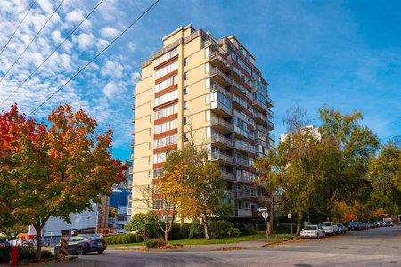 R2578508 - 701 1100 HARWOOD STREET, West End VW, Vancouver, BC - Apartment Unit