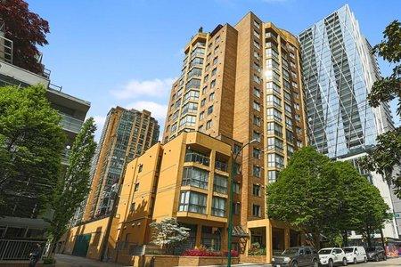 R2579117 - 316 488 HELMCKEN STREET, Yaletown, Vancouver, BC - Apartment Unit