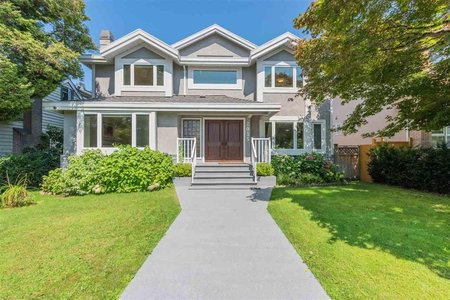 R2580535 - 2035 W 61ST AVENUE, S.W. Marine, Vancouver, BC - House/Single Family