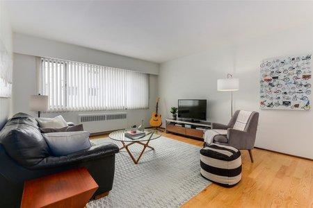 R2581318 - 110 1879 BARCLAY STREET, West End VW, Vancouver, BC - Apartment Unit