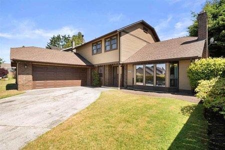 R2585155 - 5596 WALLACE AVENUE, Pebble Hill, Delta, BC - House/Single Family