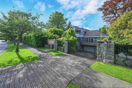 R2585434 - 1411 MINTO CRESCENT, Shaughnessy, Vancouver, BC - House/Single Family