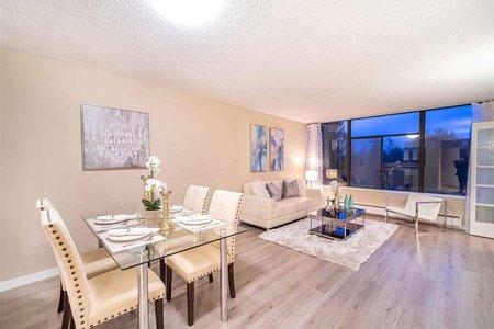 R2585628 - 512 2101 MCMULLEN AVENUE, Quilchena, Vancouver, BC - Apartment Unit