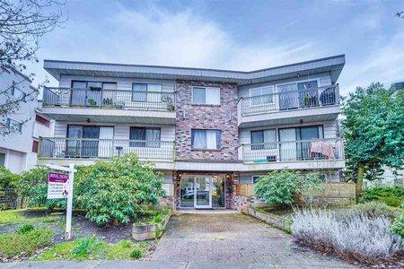 R2585857 - 204 1334 W 73RD AVENUE, Marpole, Vancouver, BC - Apartment Unit