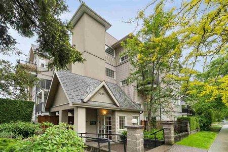 R2586446 - 204 3199 WILLOW STREET, Fairview VW, Vancouver, BC - Apartment Unit