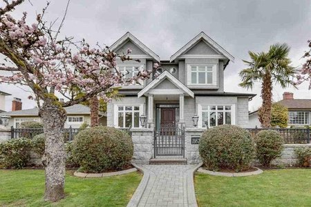 R2587511 - 1957 W 62ND AVENUE, S.W. Marine, Vancouver, BC - House/Single Family