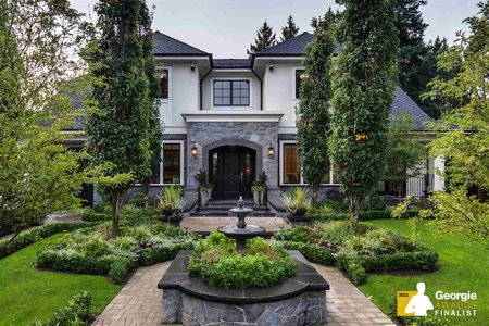 R2587794 - 1438 W 32ND AVENUE, Shaughnessy, Vancouver, BC - House/Single Family