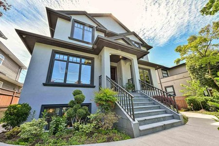 R2589185 - 6608 BALSAM STREET, S.W. Marine, Vancouver, BC - House/Single Family
