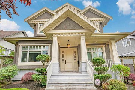 R2591208 - 6630 YEW STREET, S.W. Marine, Vancouver, BC - House/Single Family