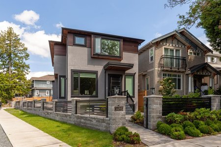 R2594250 - 1695 W 68TH AVENUE, S.W. Marine, Vancouver, BC - House/Single Family