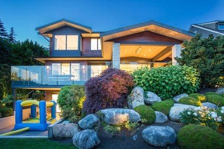 R2594784 - 2685 LAWSON AVENUE, Dundarave, West Vancouver, BC - House/Single Family