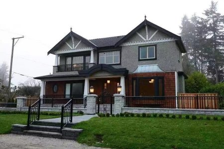 R2596139 - 8315 ANGUS DRIVE, S.W. Marine, Vancouver, BC - House/Single Family