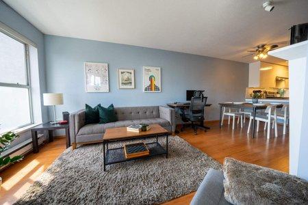 R2596268 - 306 511 W 7TH AVENUE, Fairview VW, Vancouver, BC - Apartment Unit