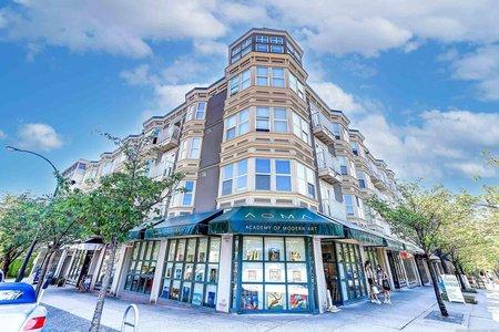 R2597878 - 204 5723 BALSAM STREET, Kerrisdale, Vancouver, BC - Apartment Unit