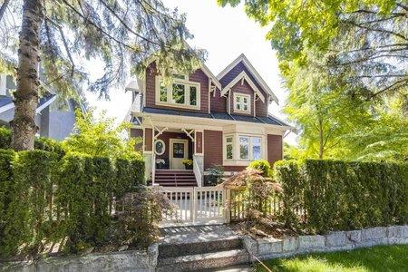 R2598423 - 196 W 13TH AVENUE, Mount Pleasant VW, Vancouver, BC - Townhouse