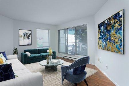R2598424 - 222 1236 W 8TH AVENUE, Fairview VW, Vancouver, BC - Apartment Unit