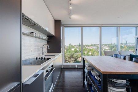 R2598543 - 902 8131 NUNAVUT LANE, Marpole, Vancouver, BC - Apartment Unit