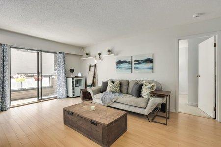 R2598764 - 204 1930 W 3RD AVENUE, Kitsilano, Vancouver, BC - Apartment Unit