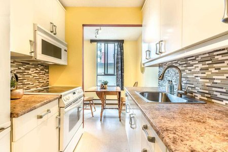 R2599883 - 307 1720 BARCLAY STREET, West End VW, Vancouver, BC - Apartment Unit