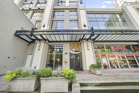 R2602354 - 501 1238 RICHARDS STREET, Yaletown, Vancouver, BC - Apartment Unit