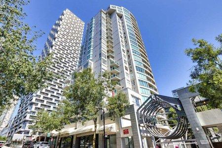 R2602379 - 1209 1500 HOWE STREET, Yaletown, Vancouver, BC - Apartment Unit