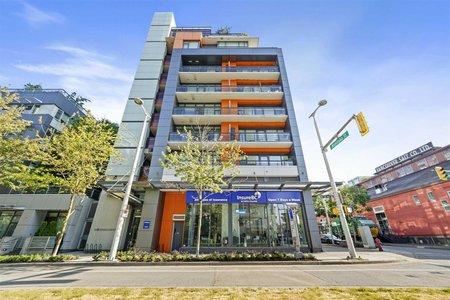 R2602843 - 506 123 W 1ST AVENUE, False Creek, Vancouver, BC - Apartment Unit
