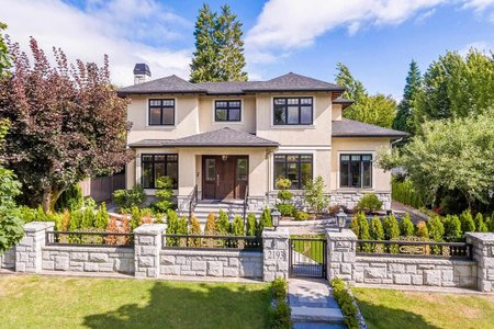 R2603130 - 2193 W 54TH AVENUE, S.W. Marine, Vancouver, BC - House/Single Family