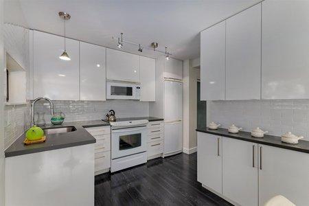 R2603645 - 203 2920 ASH STREET, Fairview VW, Vancouver, BC - Apartment Unit