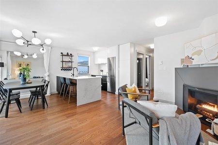 R2604376 - 403 985 W 10TH AVENUE, Fairview VW, Vancouver, BC - Apartment Unit