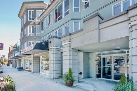 R2604515 - 408 3440 W BROADWAY STREET, Kitsilano, Vancouver, BC - Apartment Unit