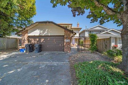 R2605857 - 5931 WALLACE ROAD, Steveston North, Richmond, BC - House/Single Family