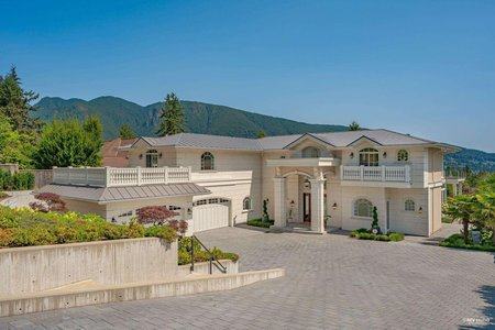 R2606048 - 890 KENWOOD ROAD, British Properties, West Vancouver, BC - House/Single Family