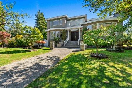 R2609256 - 7298 BEECHWOOD STREET, S.W. Marine, Vancouver, BC - House/Single Family