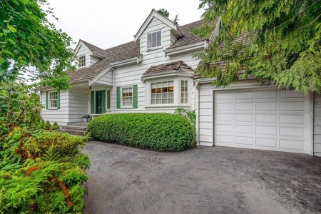 R2609475 - 1649 W 69TH AVENUE, S.W. Marine, Vancouver, BC - House/Single Family