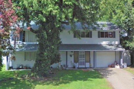 R2611119 - 5293 WALLACE AVENUE, Pebble Hill, Delta, BC - House/Single Family