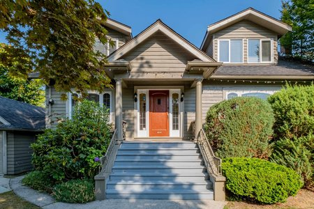 R2612844 - 5808 HOLLAND STREET, Southlands, Vancouver, BC - House/Single Family