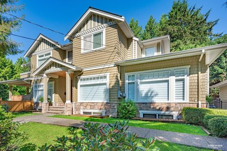 R2614965 - 108 E CARISBROOKE ROAD, Upper Lonsdale, North Vancouver, BC - House/Single Family