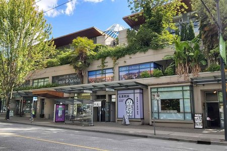 R2615016 - 203 1688 ROBSON STREET, West End VW, Vancouver, BC - Apartment Unit