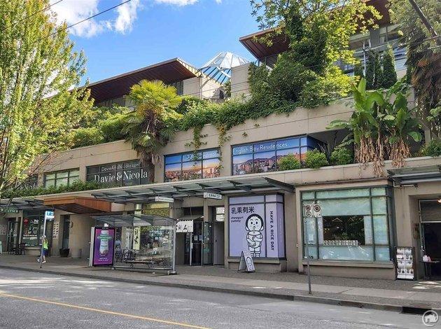 203 1688 Robson Street