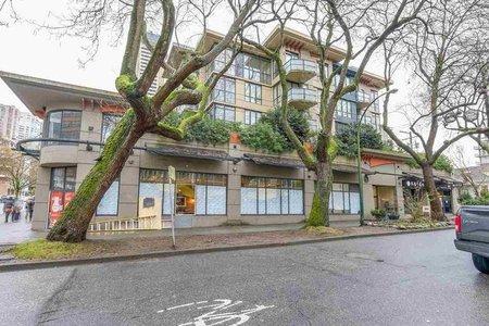 R2617571 - 503 828 CARDERO STREET, West End VW, Vancouver, BC - Apartment Unit