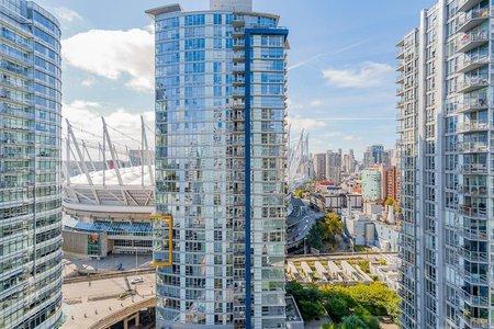 R2617722 - 2007 131 REGIMENT SQUARE, Downtown VW, Vancouver, BC - Apartment Unit