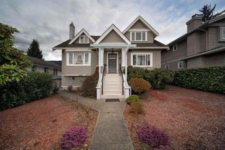 R2617731 - 1357 FULTON AVENUE, Ambleside, West Vancouver, BC - House/Single Family