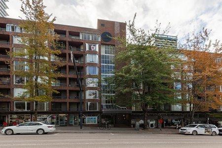 R2618170 - 901 1330 BURRARD STREET, Downtown VW, Vancouver, BC - Apartment Unit