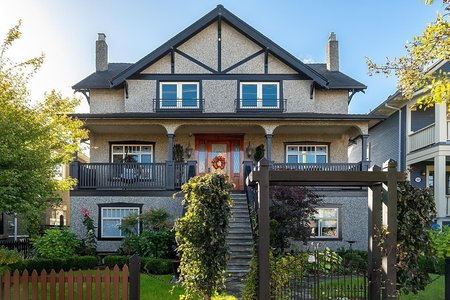 R2624690 - 936 E 28TH AVENUE, Fraser VE, Vancouver, BC - House/Single Family
