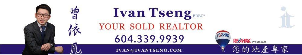 Ivan Tseng