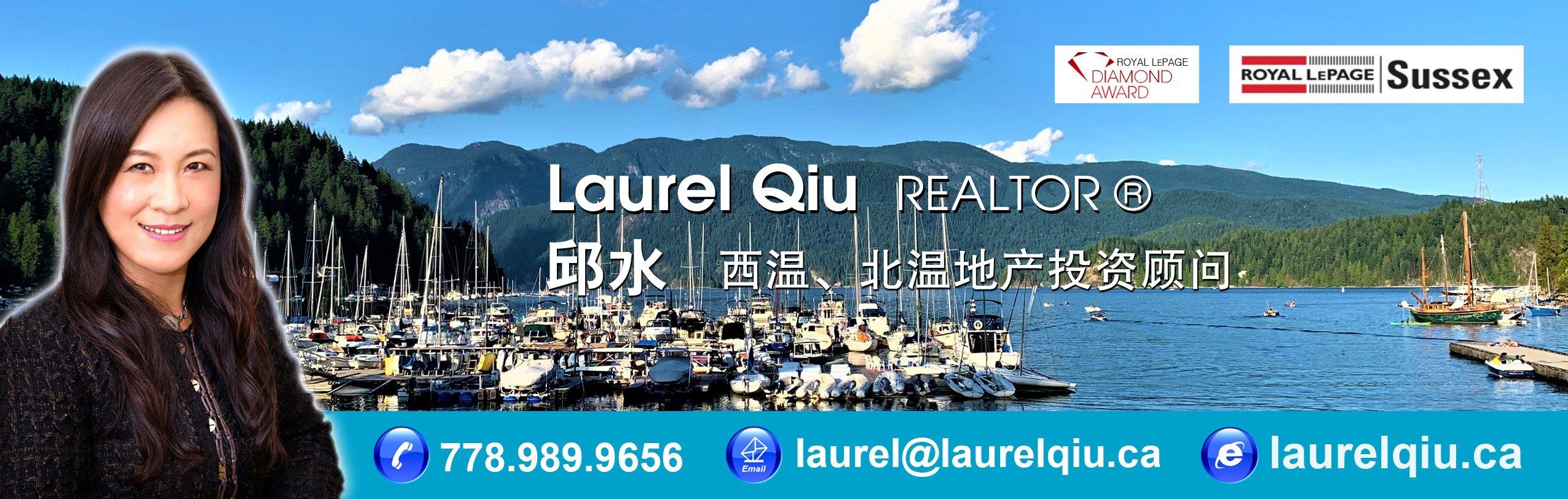 Laurel Qiu