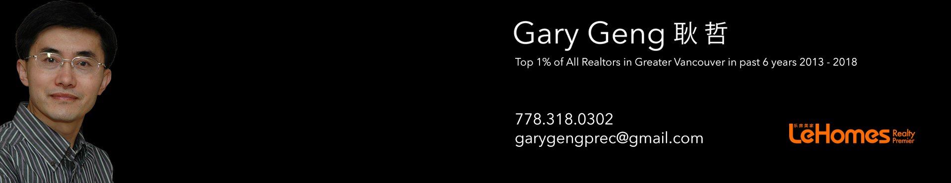 Gary Geng PREC*