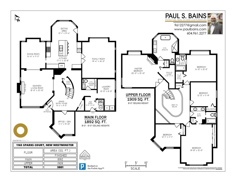 Floor Plan for a 5 Bedroom House in