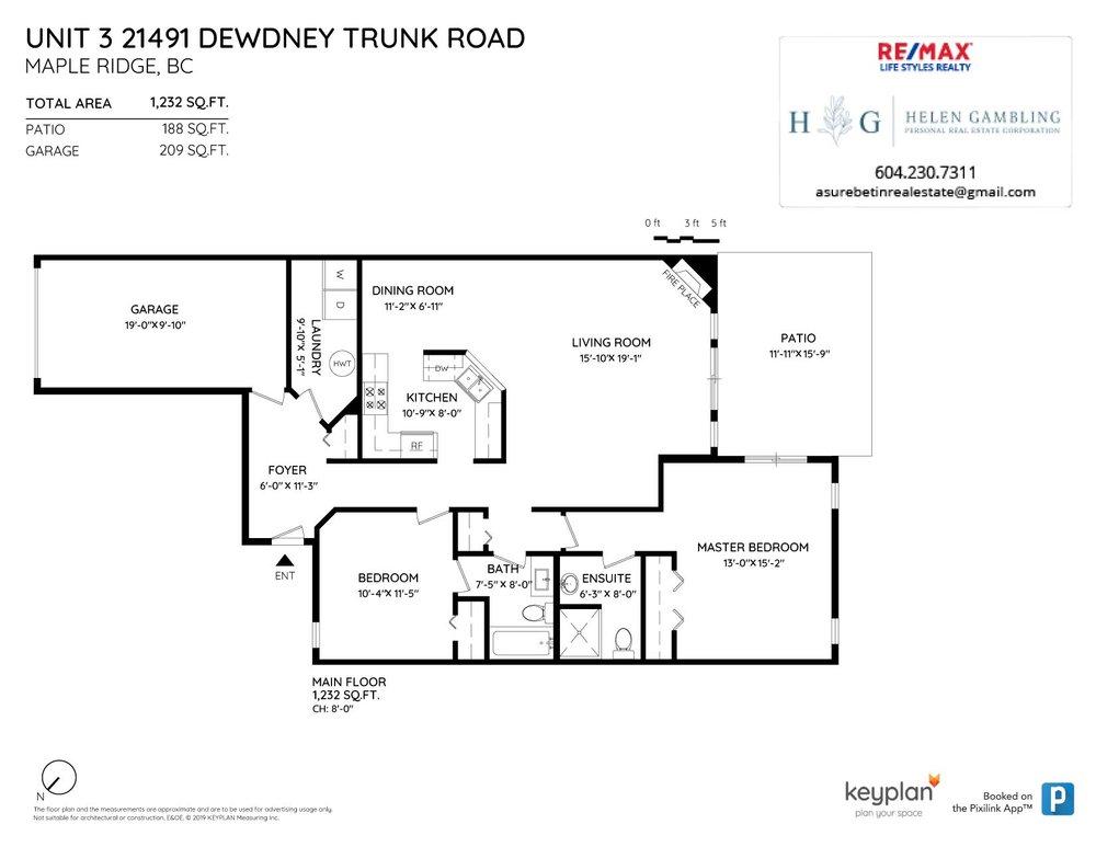 Floor Plan for a 2 Bedroom Townhouse in